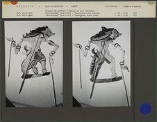 Figures de théâtre d'ombres malais Wayang Jawa : Hulubalang Temonggong Lawi...