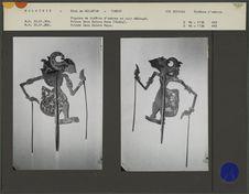 Figures de théâtre d'ombres malais Wayang Jawa : Princes Deva Batara Enro et...