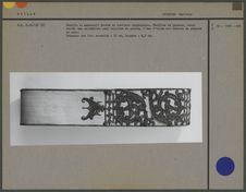 Feuille de manuscrit