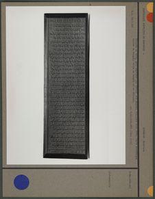Planche en bois pour imprimer les textes sur papier