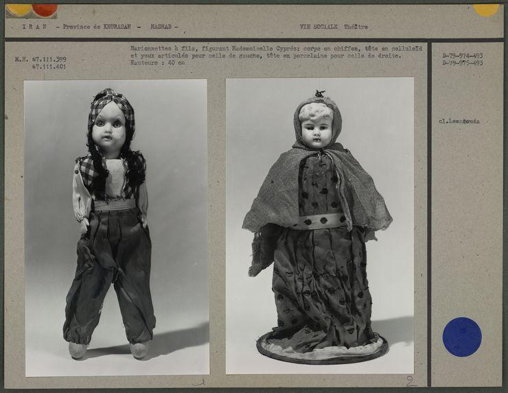 Marionnettes à fils : Mademoiselle Cyprès