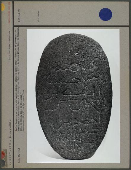 Meule dormante en pierre dure, néolithique