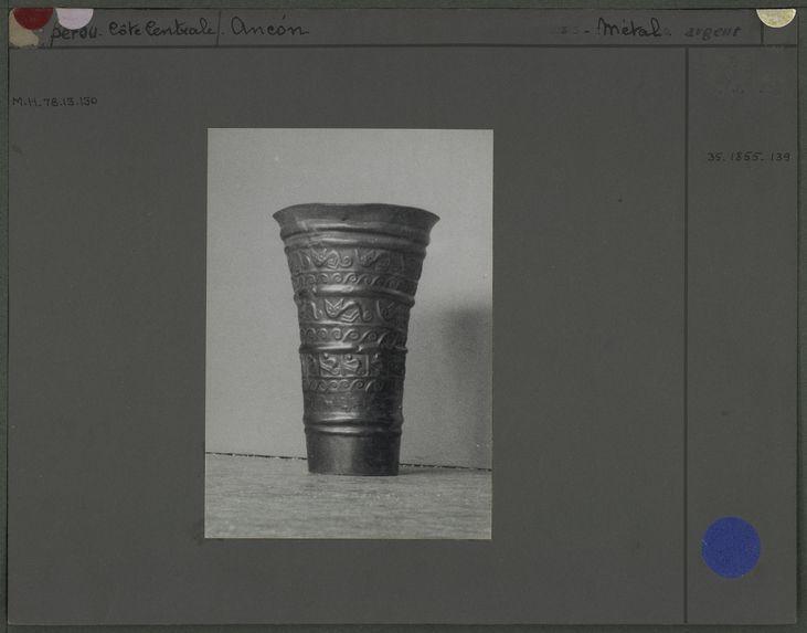 Vase décor zoomorphe