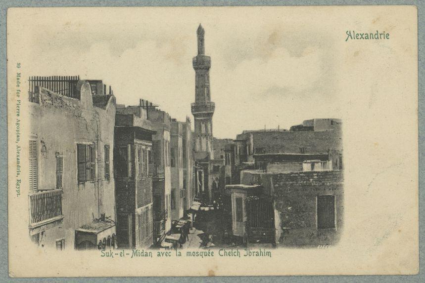 Suk-el-Midan avec la mosquée Cheich Ibrahim