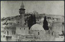 Nazareth Mosque