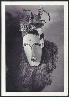 """Masque """"lunaire"""" en bois sculpté"""
