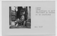 La boutique du Juif fabriquant de cardes et de soufflets