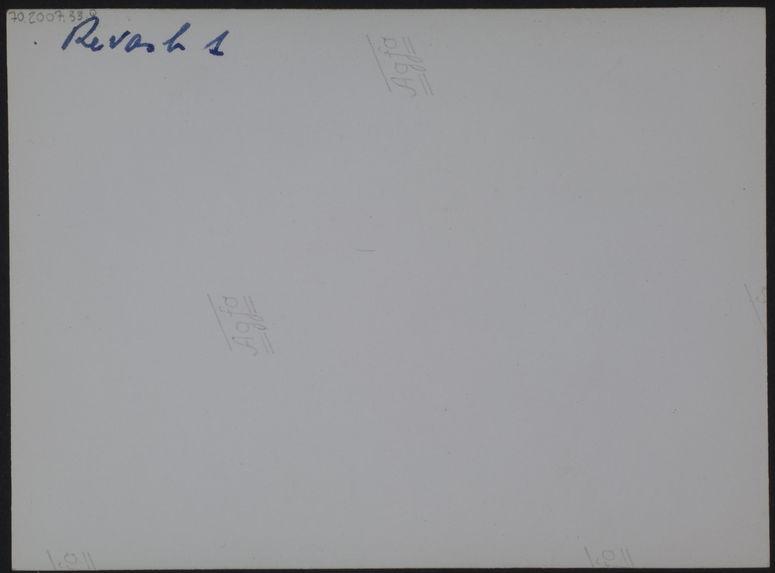 Revash 1 [vestige d'une construction de forme circulaire]