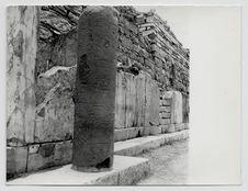 Sans titre [site archéologique de Chavin de Huantar]