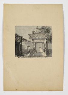 Porte d'entrée de la pagode de Durong-Kao, près de l'ambassade russe à Tien-Tsin