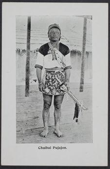 Chaibai Pujajon [portrait]