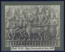 Inde 1er siècle. Bige d'une porte de San Tchi