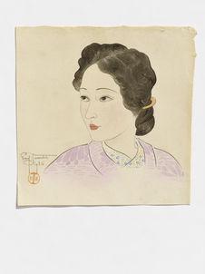 Portrait de Mme K.I. Femme moderne de Tokyo