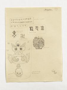 Inscription, lettres et motifs mongols. (47)