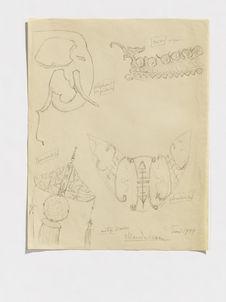 Motifs divers mandchous (éléphant en pierre, toit, pendentif, broderie)