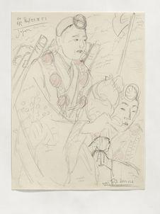 Yamabusi : prêtre