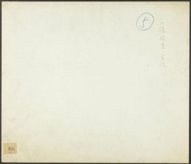 Procédés de fabrication de la laque japonaise