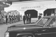 Funérailles d'un général. Taipeh, Taiwan, 1987