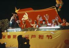 Chine du sud, 1992