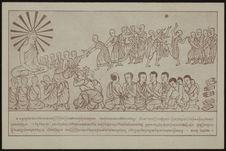 Sans titre [dessin : sujet bouddhique]