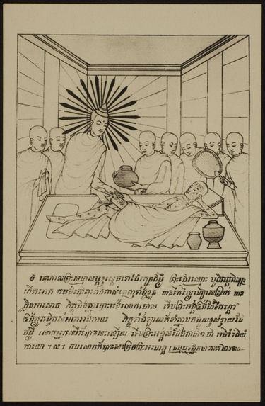 Le Bouddha donne des soins au moine