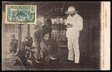 Achat d'huile de palme à NCounda