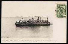 """Le """"Jacques de Brazza"""", vapeur de la Compagnie Française du Haut-Congo"""
