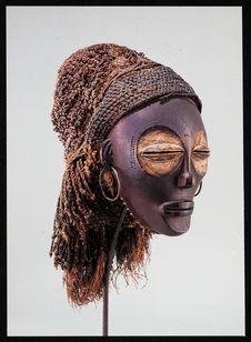 Mask (Pwo)