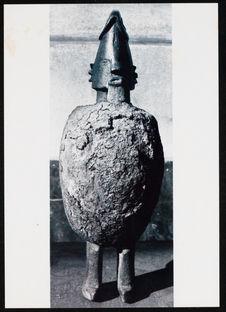 Arts Primitifs, Afrique équatoriale, Mercredi 12 Avril 1989