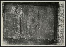 Palenque, Temple de la Cruz - Enramada, retable central du fond