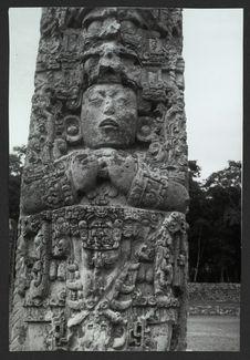 Copán, stèle C