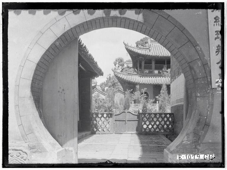Temple de Confucius Wen-Miao
