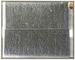 Chichen-Itza. Bas-relief intérieur placé dans une chambre