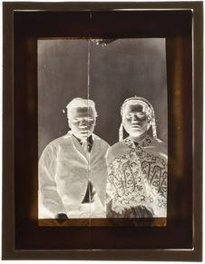 Sans titre [portrait de face d'un homme et d'une femme]