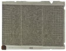 Palenque. Bas-relief intérieur du temple de la Croix n°2