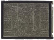 Palenque. Bas-relief du temple du soleil