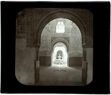 Grenade. Alhambra. Salle des deux soeurs
