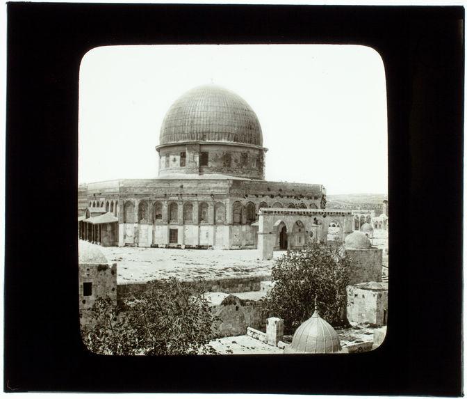 Mosquée d'Omar. Vue générale