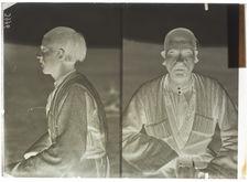 Tatar de Karabagh (Arménie russe) [Portrait d'homme]