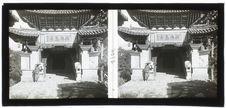 Pouo-Hi : Portique d'entrée du pont suspendu