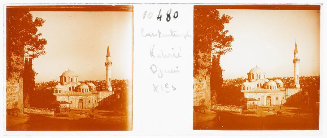 Constantinople. Kariye Djami. XIe siècle.