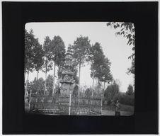 Stèle à dix étages à Yunnanfou