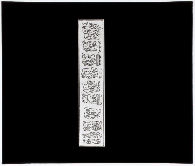 Hiéroglyphes de la plaque de Leyde