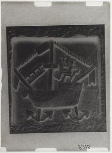 Bas-relief du palais de Agadja