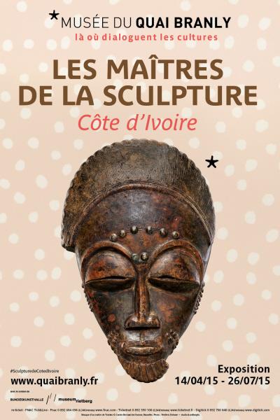 Les maîtres de la sculpture de Côte d'Ivoire dans Ancien thème (2015-2016) :